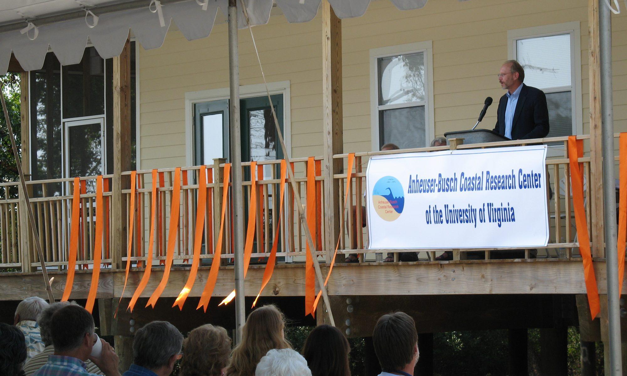 Anheuser-Busch Coastal Research Center